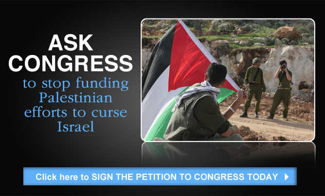 Sign Petition to Congress to stop funding organizations that recognize a Palestinian state
