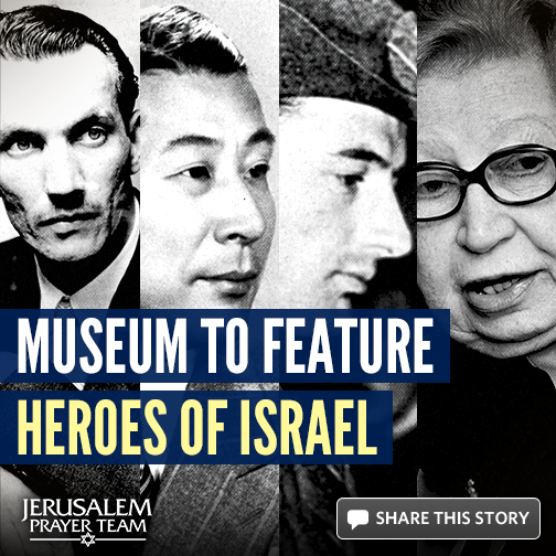 Museum to Feature Heroes of Israel - Mike Evans Museum